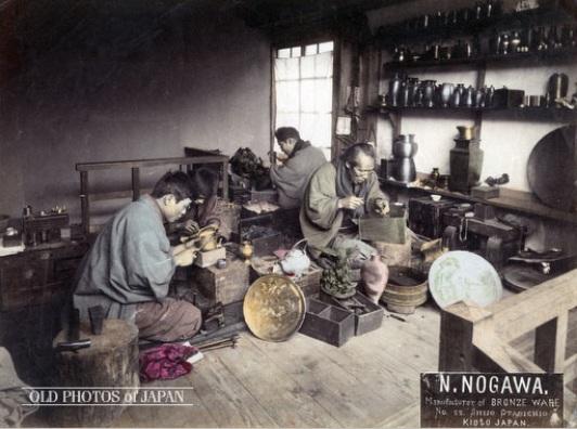 Nogawa bronze workers