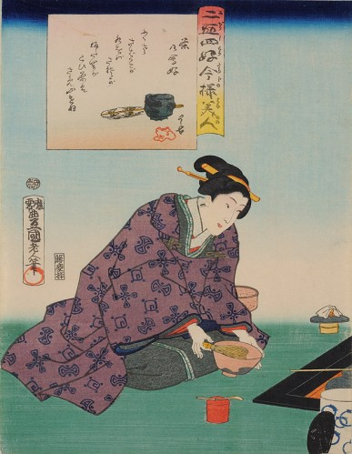 ukiyoe-tea-ceremony-387x499