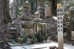 Nobunaga's gavesite