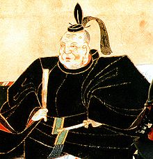 220px-Tokugawa_Ieyasu