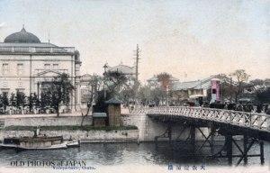 yodoyabashi bridge, osaka