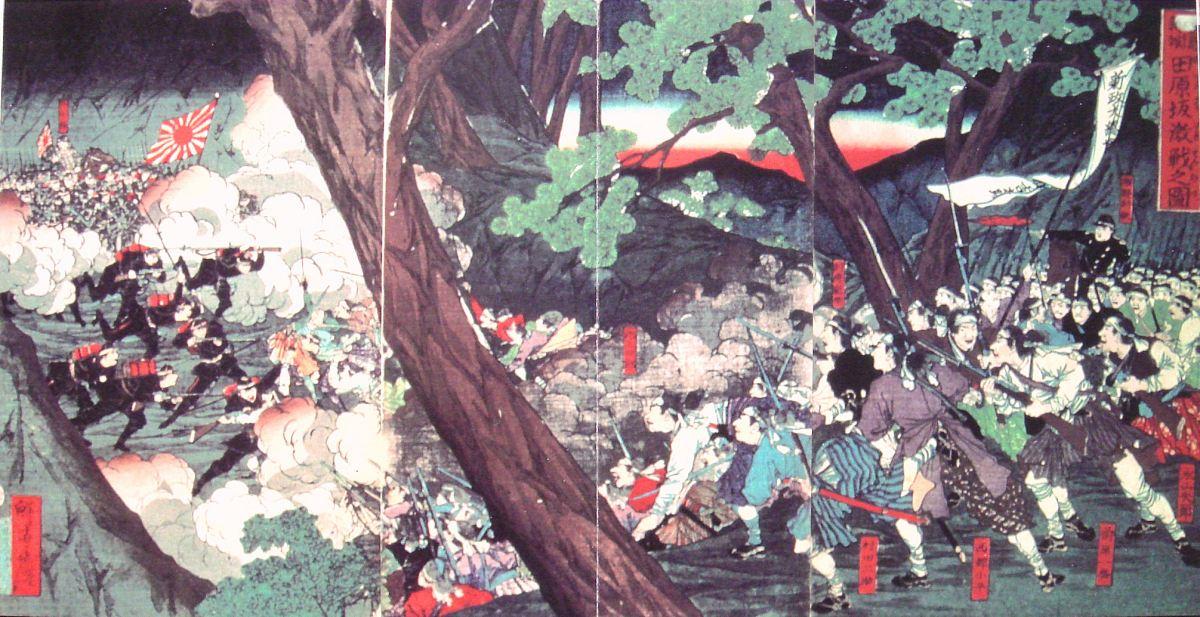 a look at saigo takamori and the satsuma rebellion Saigo organized the satsuma rebellion against the government he  the satsuma rebellion of  the life and battles of saigo takamori.