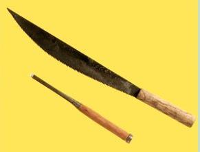 Kusado tools