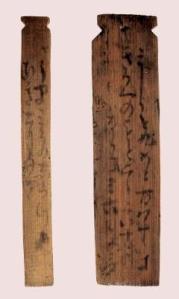 kusado wood