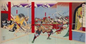 Honnoji Incident