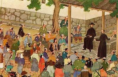 Japanese Essays On Idleness – 680230
