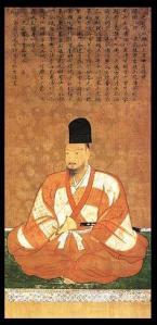 Ashikaga Yoshiteru