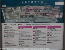 Old map of Dejima