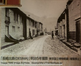 Old photo of the main street