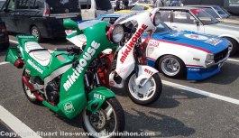 A pair of boso bikes