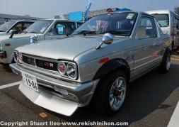 GTR ? Suzuki