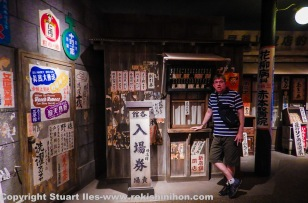 Taisho period street scene