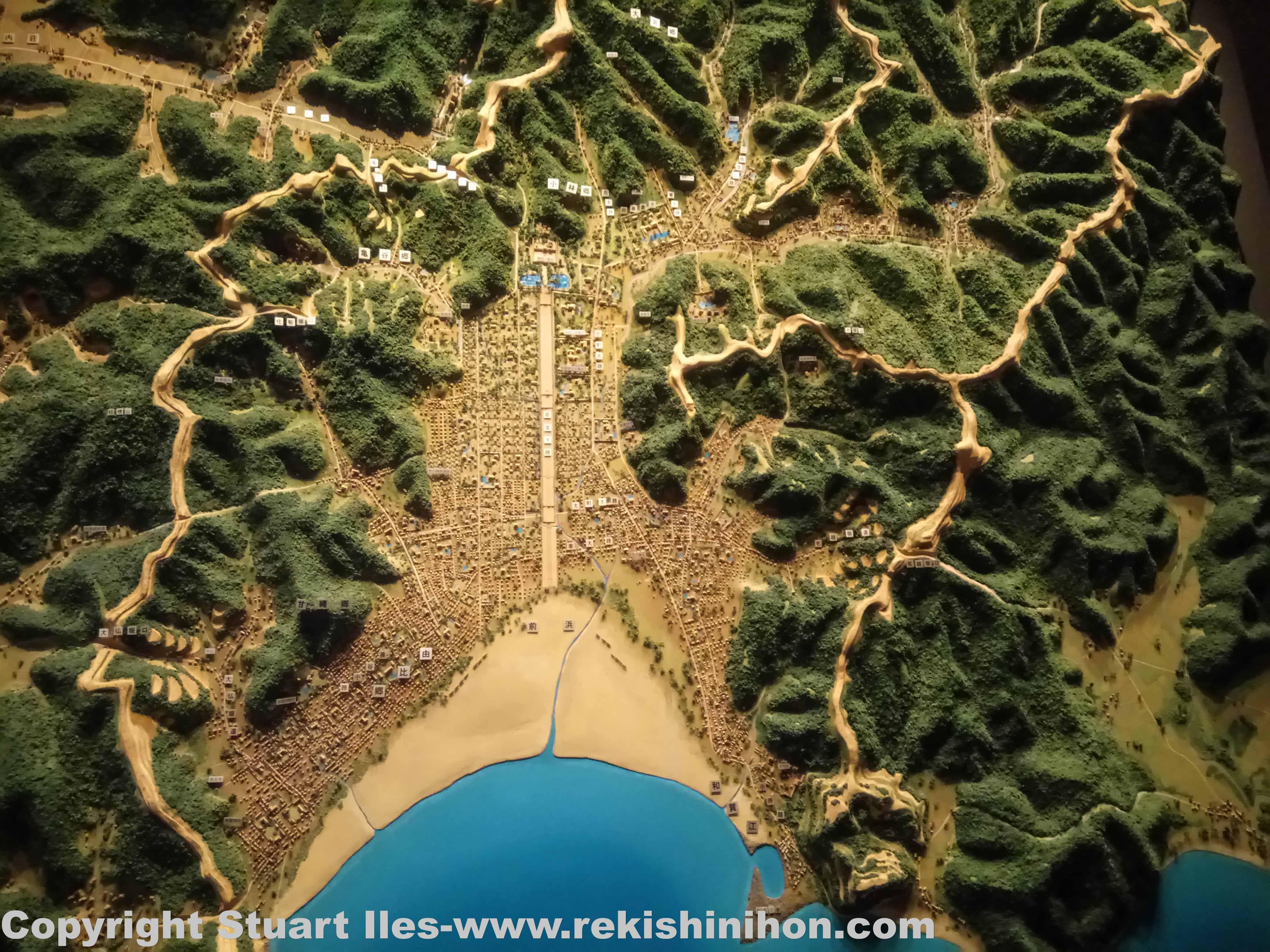 Rekishi Nippon