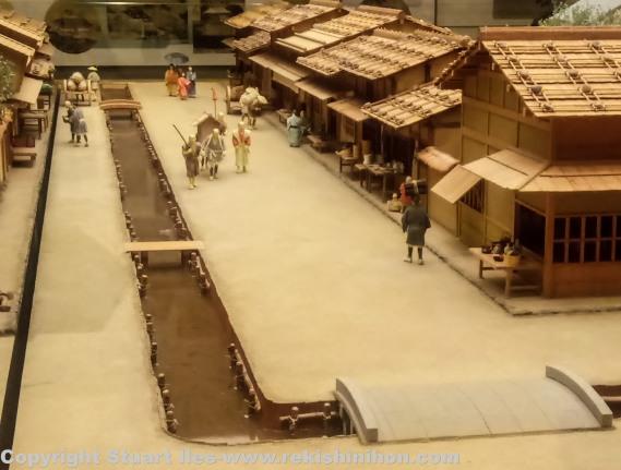 Edo street scene