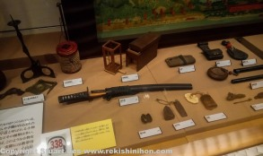 Edo period wander's goods