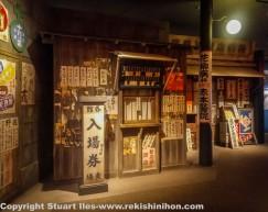 Showa Period street
