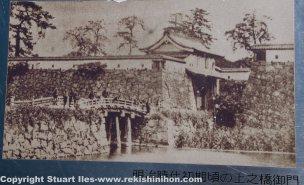 Shimonohashi Otemon gate during the Edo period.