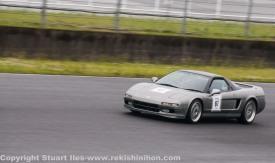 Rare Honda NSX