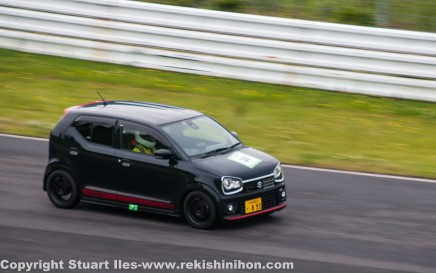 Cool looking Alto RS Turbo