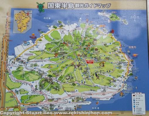 Kunisaki map