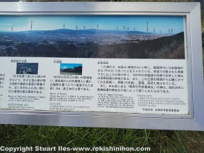 Nice information board