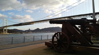 There were a total of about 22 cannon batteries that lined the Kanmon Straits