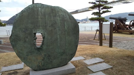 Battle damage done by the European ships during the Shimonoseki incident